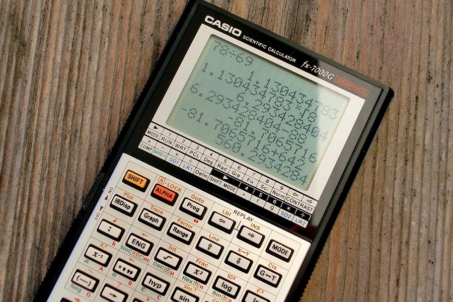 計算を早くする方法③ 計算結果のパターンを覚える